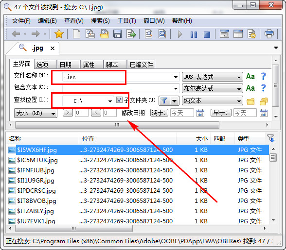 文件搜索软件(Mythicsoft FileLocator Pro)