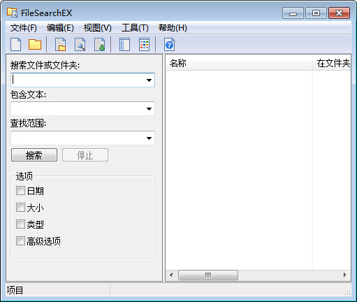 FileSearchEX(文...