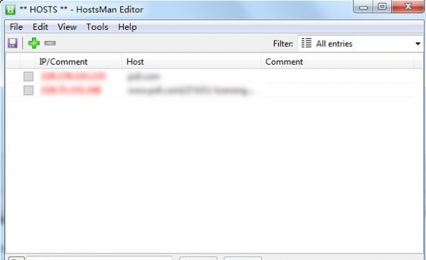 HostsMan(管理系统hosts工具) v4.5.102绿色版