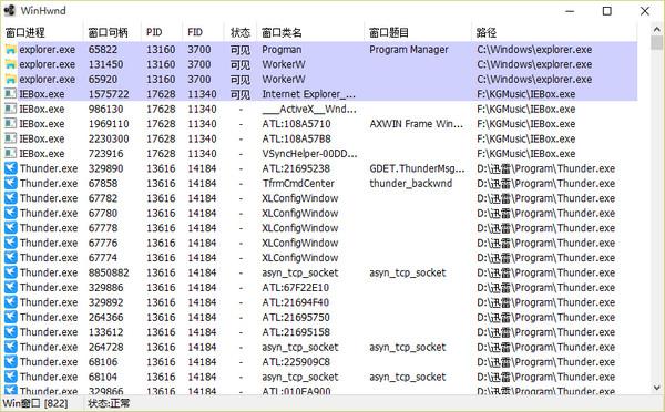 窗口分析工具(wi...