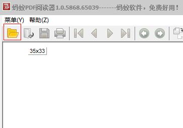 蚂蚁pdf阅读器