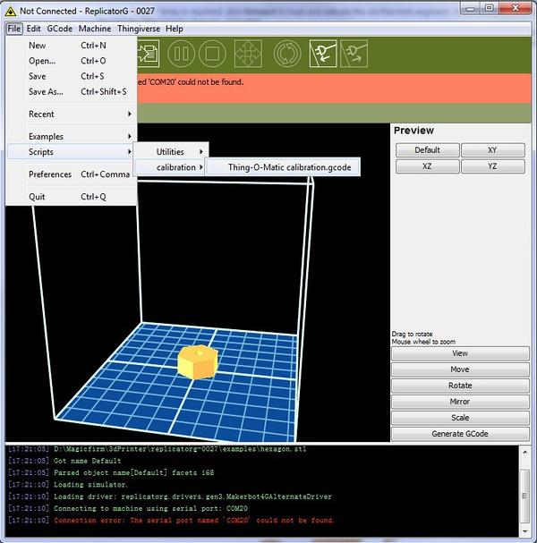 3d打印机控制软件(ReplicatorG)