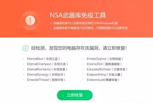 比特币勒索病毒解密工具 v1.0