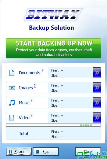BitWayBackupScanner