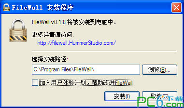 FileWall(轻量级透明加密工具)