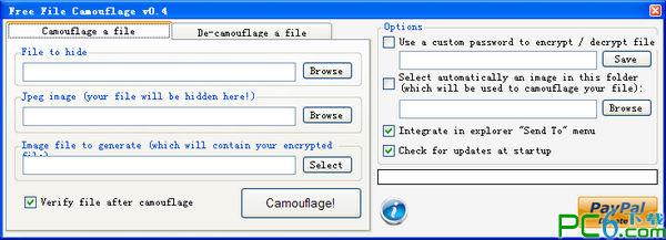 文件隐藏到图片(File Camouflage)