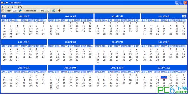 年历表制作工具(AMP Calendar)