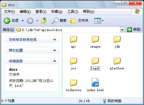 chm制作工具(CHMWriter)