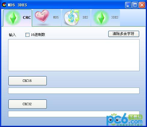 crc16,crc32,des,3des,md5计算工具