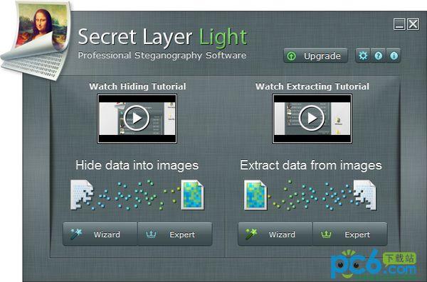 数据加密成图片(Secret Layer Light)