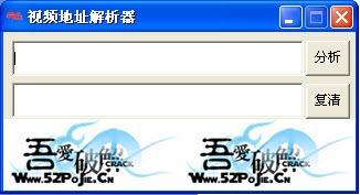 56网视频地址解析器