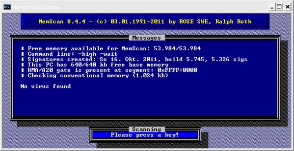 内存病毒扫描(MemScan)