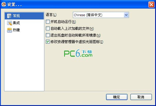 虚拟光驱(DVDFab Virtual Drive) v1.5.1.1中文版