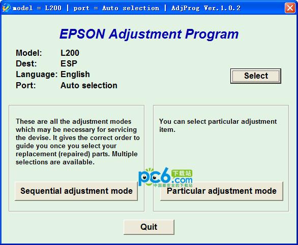 爱普生l200清零软件 v1.0.2
