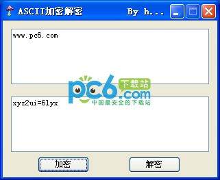 ASCII加密解密工...