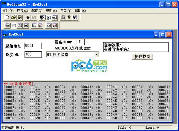 MODBUS调试工具(modscan32) v8.A00绿色汉化版