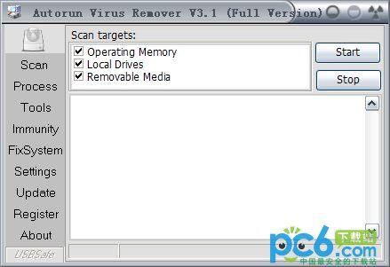 autorun.inf专杀工具(Autorun Virus Remover)