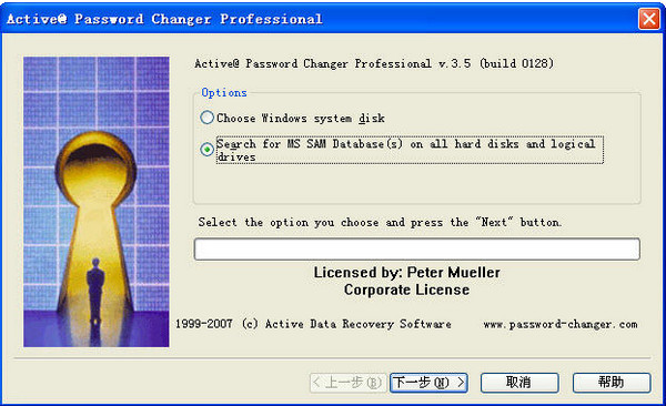 Active Password Changer Professional v3.8 绿色版