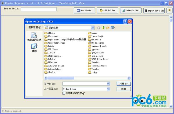 moviescanner v1.0.0.6