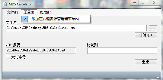 MD5 Calculator(...