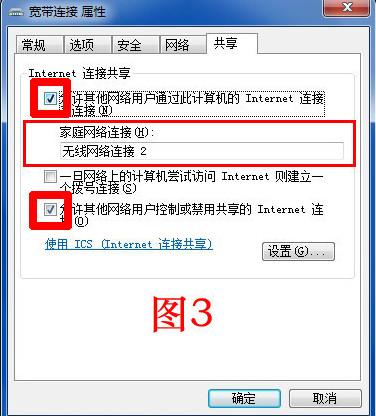 青青草原WiFi热点