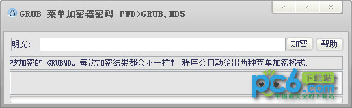 GRUB菜单加密器 1.0绿色版