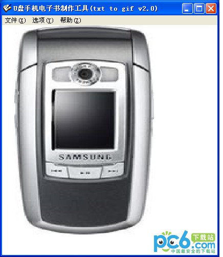 U盘手机电子书制作工具(txt to gif)