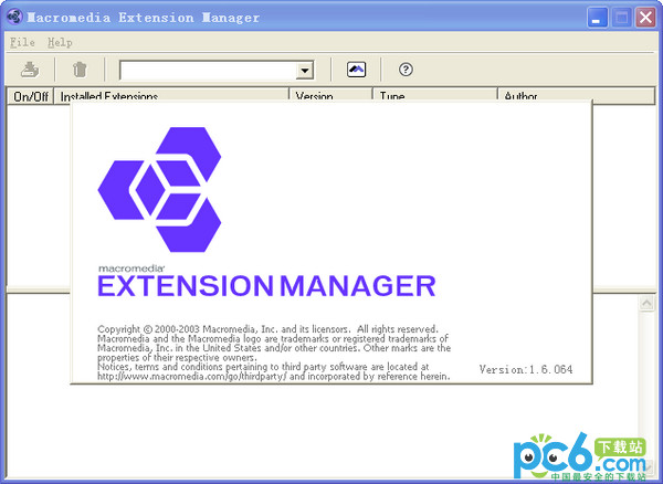 Macromedia Extension Manager v1.6.064官方版