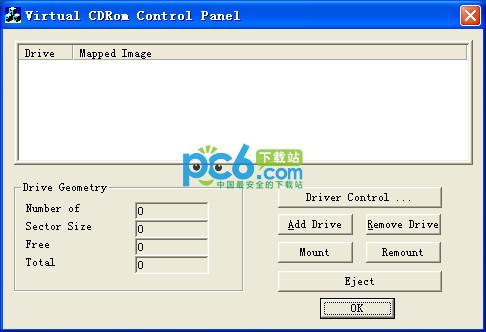 Virtual CD-ROM ...