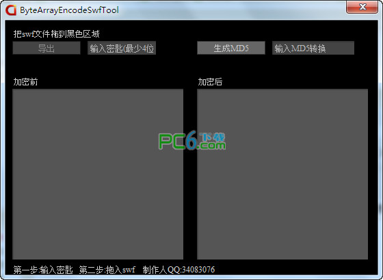 AES加密swf工具(...