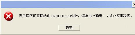 Detection Theme(塞班软件收费检测)