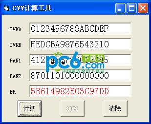 VCC计算工具 1.0 绿色版