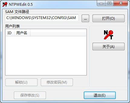NTPWEdit(解密软件) v0.5汉化版