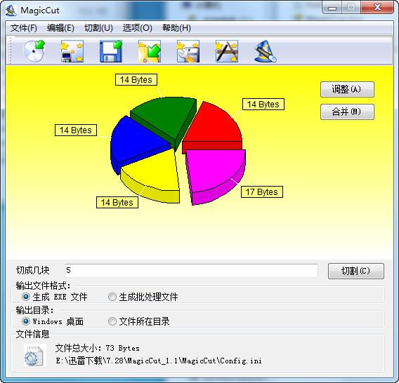 MagicCut V1.1绿色汉化版