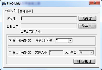 FileDivider