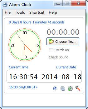 Alarm-Clock(设置提醒)