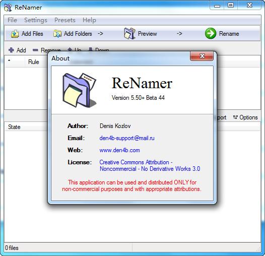 ReNamer(改名工具) V5.50免费版