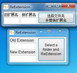 ReExtension