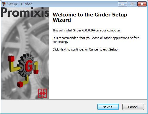 Girder(红外遥控) V6.0.12官方版