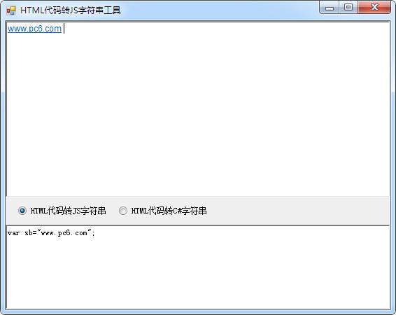 HTML代码转JS字...