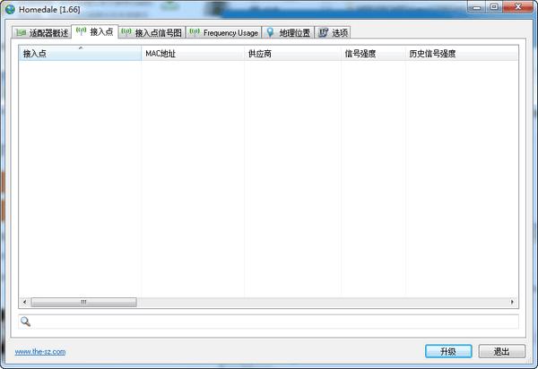 WLAN信号强度检测器(Homedale) v1.66绿色中文版