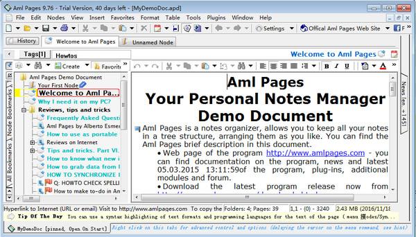 文件管理(AML Pages) v9.76.2671官方版