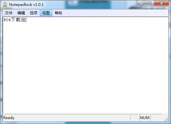 Notepadlock(加密笔记本)