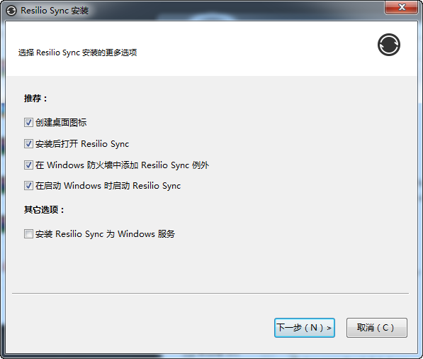Resilio Sync(文件同步软件) v1.0官方版