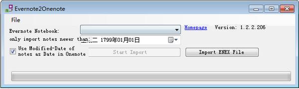印象笔记导出工具(Evernote2Onenote)