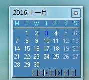 日期时间查看软件(TrayDay)