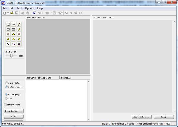 BitFontCreator Grayscale(嵌入式位图字体创建工具)