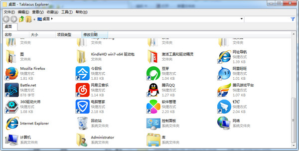 Tablacus Explorer(多标签文件管理器) v16.12.21绿色中文