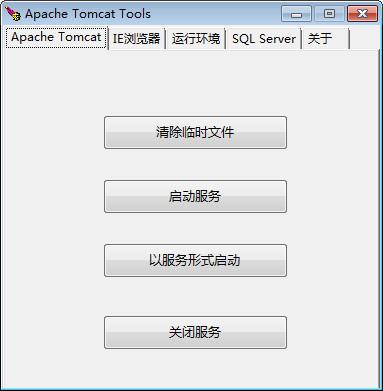 Apache tomcat tools