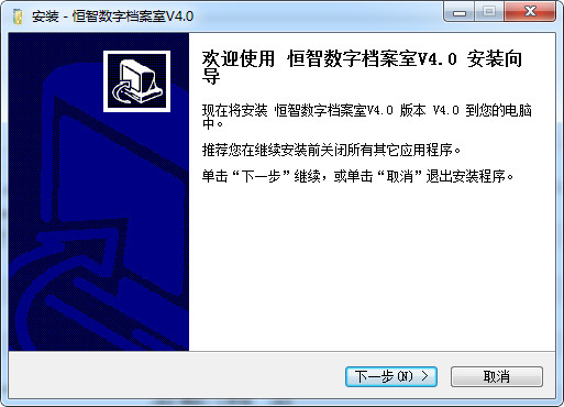 Linkey PDF阅读器 v4.0官方版